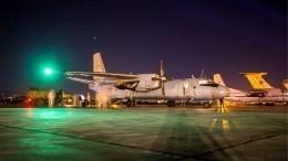 Боевики запустили беспилотники врайоне авиабазы Хмеймим вСирии