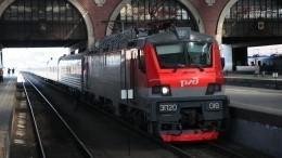 РЖД временно приостанавливает пассажирское сообщение сКитаем