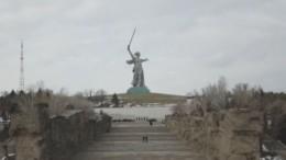 Память защитников Отечества почтили наМамаевом кургане вВолгограде