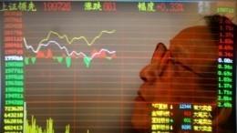 Индексы наторгах фондовых бирж Китая обвалились более чем на8%