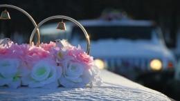 Российские ЗАГСы пережили свадебный бум вдень «четырех двоек»