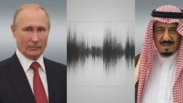 Путин обсудил скоролем Саудовской Аравии ситуацию намировом рынке нефти