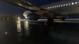 Самолет выкатился запределы взлетно-посадочной полосы вУфе