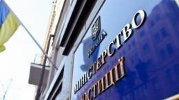 «Будет сюрпризом»: НаУкраине заявили оподготовке новых исков против России