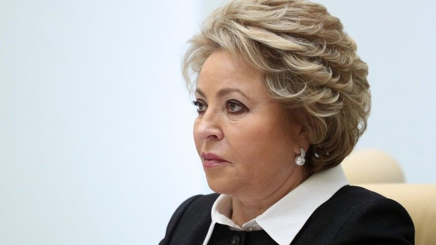 Матвиенко поддержала идею Путина оновой Ялтинской конференции