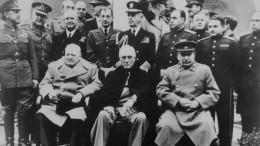 Легендарная Ялтинская конференция состоялась ровно 75 лет назад. Как это было?