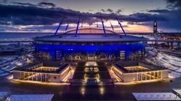 ВУЕФА признали арену вСанкт-Петербурге полностью готовой кЕвро-2020