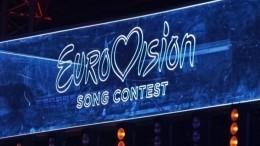 Букмекеры предсказали вероятный результат России на«Евровидении-2020»