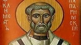 День мученика Климента: что можно икатегорически нельзя делать 5февраля