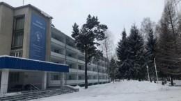 Видео изсанатория, где будут размещены эвакуированные изУханя россияне