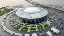 Комиссия УЕФА проверила готовность Санкт-Петербурга кЕвро-2020