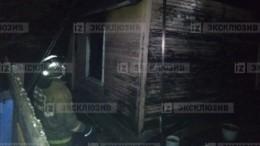 Три человека погибли при пожаре вПсковской области
