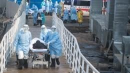 Коронавирус зафиксирован в24 странах