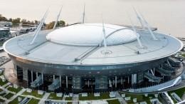 Как Санкт-Петербург готовится кЕвро-2020— видео