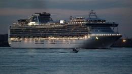 Более 20 россиян находятся накруизном лайнере, заблокированном из-за коронавируса вЯпонии