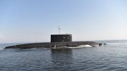 «Тихой гавани» уже нет: российские подлодки лишили покоя вице-адмирала ВМС США