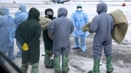 Военные, эвакуировавшие россиян изУханя, пройдут углубленное медобследование