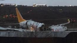Число пострадавших при аварийной посадке самолета вСтамбуле увеличилось до120
