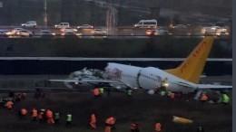 Видео смоментом жесткой посадки самолета ваэропорту Стамбула