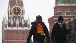Посетителей Красной площади вМоскве эвакуировали