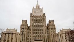 МИД РФпрокомментировал смерть российских военных вСирии взоне деэскалации