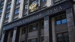 Госдума приняла закон остатусе ветерана военной службы для жителей Крыма