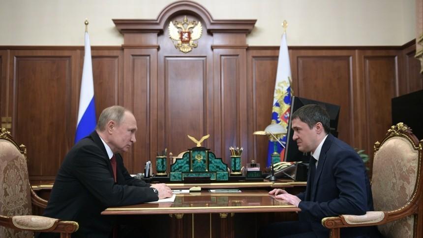 Дмитрий Махонин назначен врио губернатора Пермского края