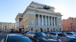 Александринский театр вПетербурге сменил название
