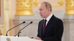 Какие задачи всфере образования обозначил Путин назаседании Госсовета