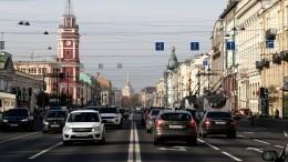 Тут вам неПариж: вПетербурге хотят ограничить скорость движения вцентре города