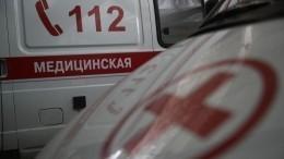 Три человека погибли вАнапе врезультате отравления газом