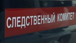 СКР проверяет обстоятельства жесткой посадки вертолета под Казанью