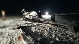 Первые кадры сместа крушения вертолета депутата Хайруллина