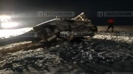 Тело депутата Госдумы Хайруллина увезли сместа крушения вертолета