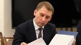 Александр Козлов назначен заместителем министра строительства иЖКХ РФ