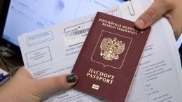 Процедура получения шенгена для россиян неизменится из-за нового визового кодекса