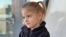 «Очень сильные слова»: дочь Тимати иШишковой рассказала, что ейнужно для счастья