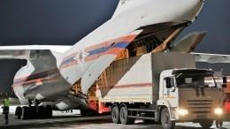 Самолет МЧС сгумпомощью вылетел вКитай