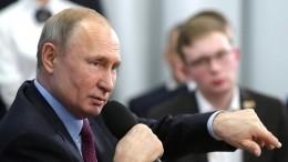 Будущее Конституции: очем говорил Путин собщественностью вВологодской области