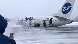 Уголовное дело возбуждено пофакту жесткой посадки самолета вУсинске