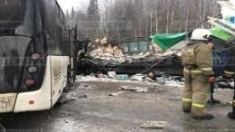 СКвозбудил дело после смертельного ДТП савтобусом вКузбассе