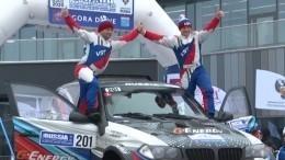 Первый этап Кубка мира побахам выиграл экипаж Владимира Васильева