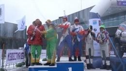 Российские гонщики заняли весь пьедестал первого этапа Кубка мира побахам