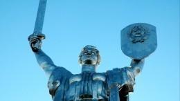 Герб СССР с«Родины-матери» вКиеве предложили демонтировать