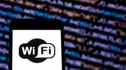ВРоссии введут новый стандарт передачи данных Wi-Fi 6