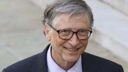 Биллу Гейтсу приписали покупку несуществующей яхты за644 миллиона