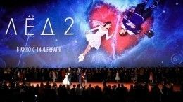 Кинотеатр «Октябрь» вМоскве эвакуировали вовремя премьеры «Лед-2»