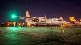 «Панцирь-С» уничтожили атаковавшие базу Хмеймим дроны