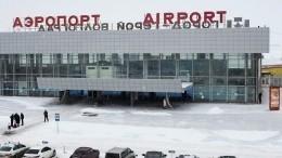 Пассажирка сэпилепсией прервала полет изАзербайджана вМоскву