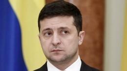 Владимир Зеленский уволил Андрея Богдана сдолжности главы офиса президента